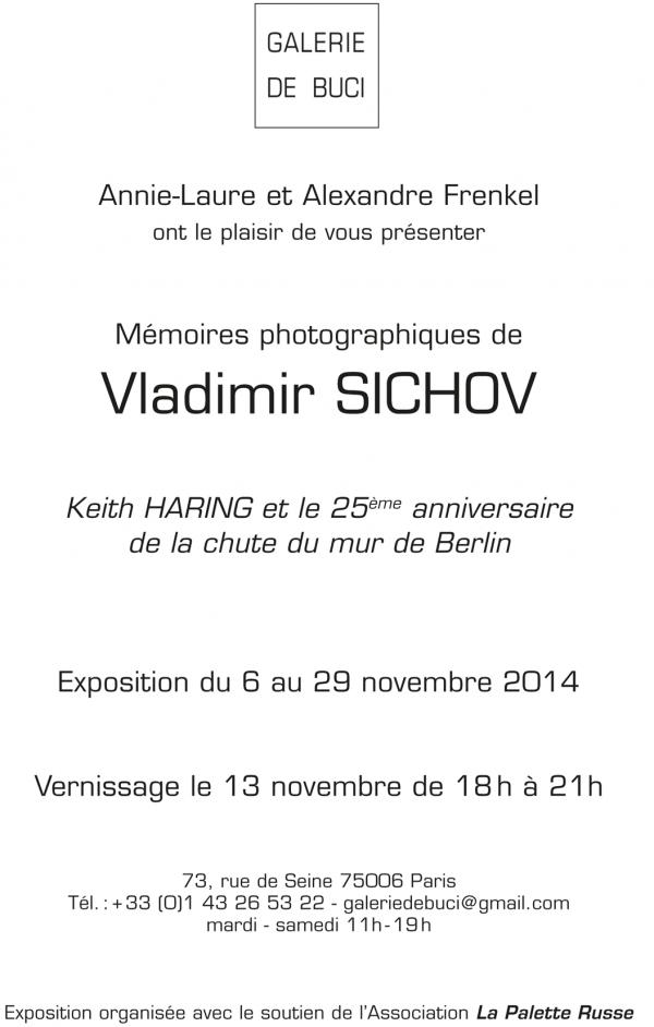 Une expo Keith Haring à la Galerie de Buci du 6 au 29 novembre 2014 O